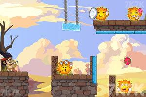 《干掉太阳》游戏画面3