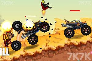 《狂野四驱车竞赛2》游戏画面2