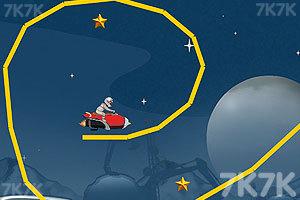 《太空摩托车挑战》截图3