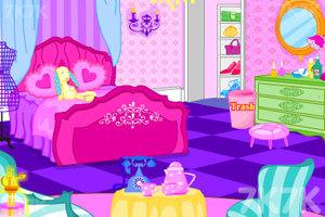 《打扫公主闺房2》游戏画面3