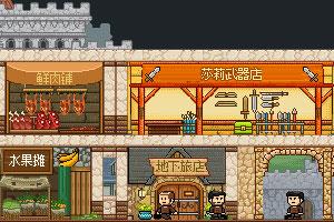 《经营购物中心3中文版》游戏画面1