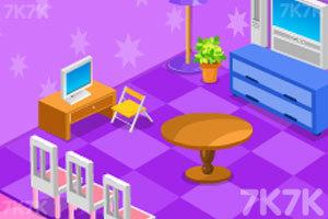 《装饰自己的家》游戏画面2