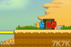 《冰人火人沙漠冒险》游戏画面2