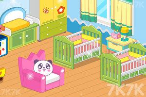 《布置双胞胎房间》游戏画面2