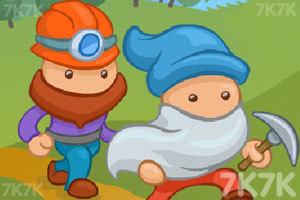 《小矮人回家遇险记》游戏画面1