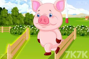 《脏兮兮的小猪》游戏画面3