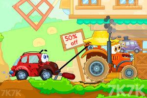 《小汽车总动员5》截图6