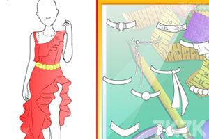 《时尚的拉丁风格》截图3