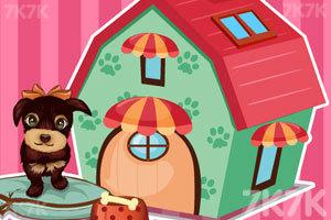 《狗狗的梦想小窝》游戏画面1