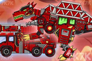 《组装机械龙合集2》游戏画面4