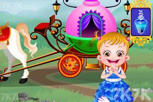 《可爱宝贝的仙境之旅》截图4