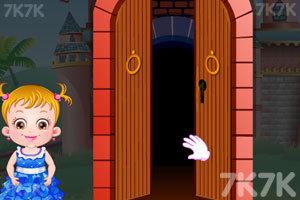 《可爱宝贝的仙境之旅》截图3