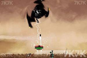 《神盾之保卫地球》游戏画面1
