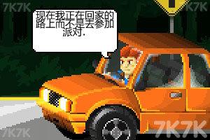 《丛林生存大挑战中文版》游戏画面2