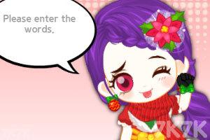 《阿sue的圣诞风格》游戏画面4