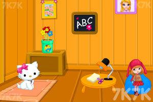 《芭比宝贝的小树屋》截图4
