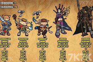 《天龙特攻队》游戏画面4