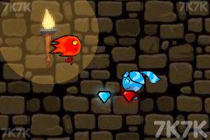 《冰火人历险记》游戏画面5