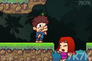 《荒岛求生》游戏画面6