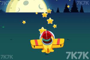 《飞行员训练》游戏画面3
