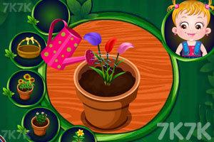 《可爱宝贝的树屋》游戏画面3