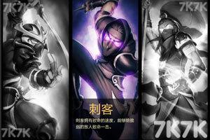《忍者的宿命中文无敌版》游戏画面5