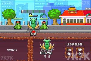 《地球入侵战中文版》游戏画面2
