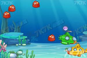 《深海终结者》游戏画面1