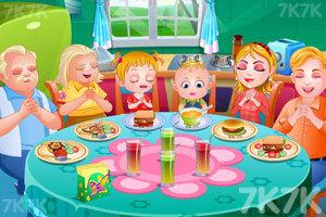 《可爱宝贝庆祝祖父母节》游戏画面6