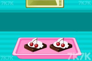 《制作香草冰淇淋》游戏画面1
