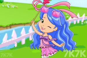 《草莓公主快乐郊游》截图1