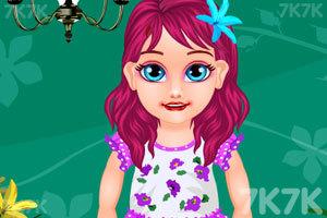 《可爱女孩新发型》游戏画面3