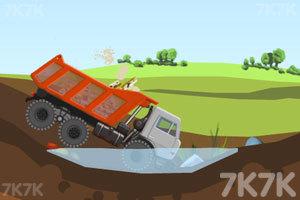 《俄罗斯运输车》游戏画面4