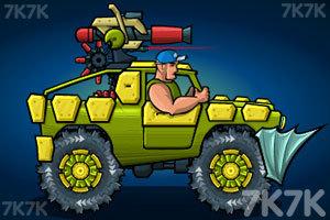 《武装越野车2》游戏画面5