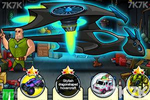 《武装越野车2无敌版》游戏画面9