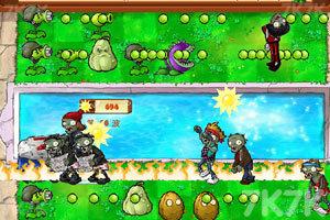 《植物虐僵尸》游戏画面2
