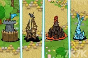 《保卫花园中文版》游戏画面4