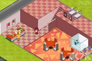 《阳光旅店3》游戏画面1