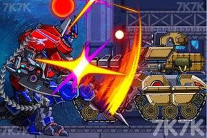 《组装机械坦克战士》游戏画面7