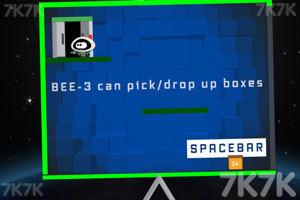 《平衡机器人》游戏画面2