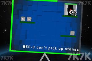 《平衡机器人》游戏画面3