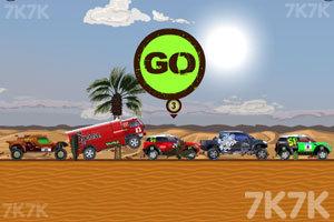 《达喀尔汽车拉力赛》游戏画面3