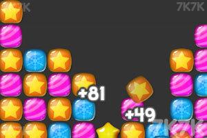 《消消糖果》游戏画面2