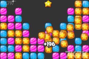 《消消糖果》游戏画面1