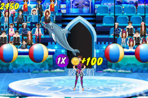 《魅力海豚展8》游戏画面4