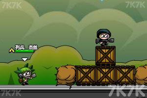 《围城之战2中文版》游戏画面2