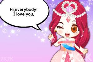 《阿sue之公主王子装》游戏画面2