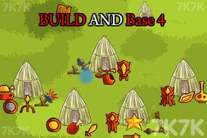 《部落争霸战4》游戏画面1