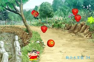 《蜡笔小新吃水果》游戏画面1