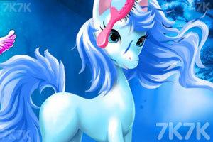 《照顾漂亮的小马》游戏画面3